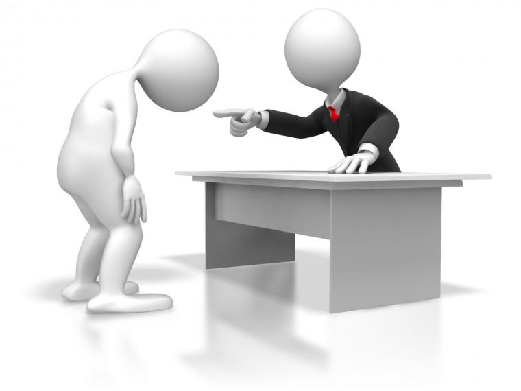 Employee Disciplined
